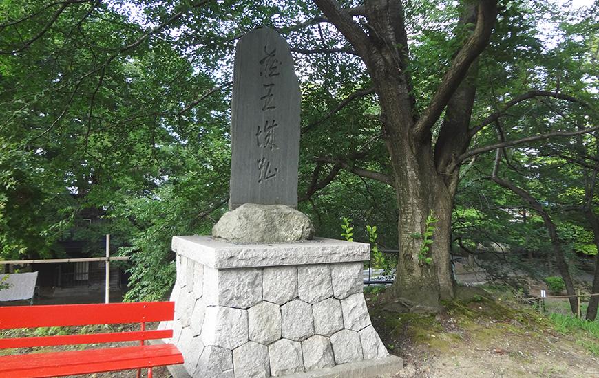 金峯神社の石碑
