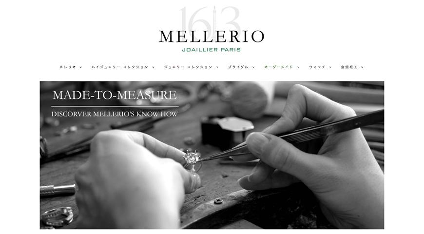 メレリオ・ディ・メレー(MELLERIO dits MELLER)